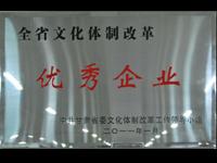 http://www.tsftdq.cn/Account/File/EditorUpLoad/image/20140331/20140331112408_9943.jpg