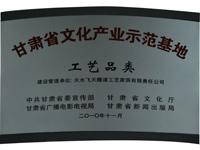 http://www.tsftdq.cn/Account/File/EditorUpLoad/image/20140331/20140331112702_7287.jpg